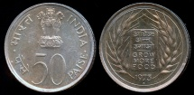 "World Coins - 1973 India 50 Paise - FAO ""Ears of Wheat"" - Proof"