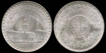 World Coins - 1970 Egypt 1 Pound Silver Commemorative UNC