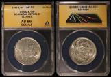 World Coins - 1961 Dominican Republic 1/2 Peso ANACS AU55