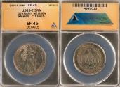 "World Coins - 1929 E Weimar Republic 3 Reichsmark ""1000th Anniversary - Meissen"" Commemorative Silver ANACS EF45"