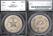 """World Coins - 1932 Cuba 1 Peso - """"Star Peso"""" SEGS MS60"""