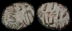 Ancient Coins - ELYMAIS, Orodes I - 2nd Century AD, Ae Drachm Uncertain Mint