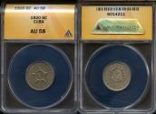 World Coins - 1920 Cuba 5 Centavos - 1st Republic - ANACS AU58