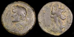 Ancient Coins - Antoninus Pius Ae 26 - Bust of Tyche - Laodicea ad Mare