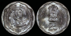 World Coins - 1980 India 25 Paise - FAO Commemorative - Electric Thresher - BU