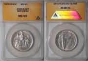 Us Coins - 1935 S California (San Diego) Half Dollar - Pacific International Exposition Silver Commemorative (Only 70,132 pieces were struck) ANACS MS63
