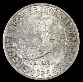 World Coins - 1952 Cuba 20 Centavos