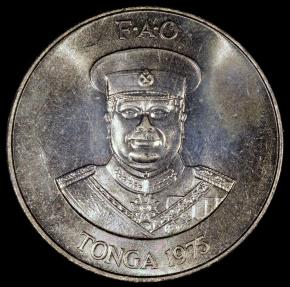 World Coins - 1975 Tonga 1 Pa'anga