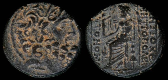 Ancient Coins - SYRIA, Antioch - Autonomous Issue (100-1 BC) Ae20