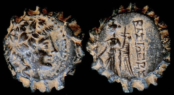 Ancient Coins - SYRIA, Antioch - Alexander I (128-123 BC) Ae16
