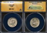 """World Coins - 1953 Cuba 25 Centavos - """"Birth of Jose Marti Centennial"""" Silver - ANACS MS62"""