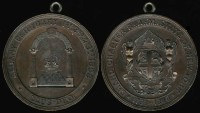 Us Coins - 1898 New York – Masonic Lodge Medal