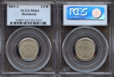 World Coins - 1869 A Honduras 1/4 Real PCGS MS64 - 3rd Highest Graded by PCGS
