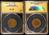 World Coins - 1844 Dominican Republic 1/4 Real ANACS VF30 (1st Coin of the Republic)