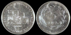 "World Coins - 1978 Turkey 5 Lira - FAO ""Ataturk on Tractor"" Commemorative (Only 10,000 pieces were struck) BU"