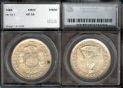 World Coins - 1884 Chile 1 Peso SEGS AU55