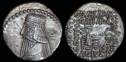 Ancient Coins - Vologases III Drachm (105-147 AD) - Ecbatana Mint