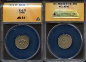 World Coins - 1916 Cuba 2 Centavo - 1st Republic - ANACS AU55