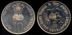 """World Coins - 1977 (b) India 10 Rupee - FAO """"Save for Development"""" Proof"""