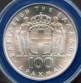 World Coins - 1970 Greece 100 Drachmai - April 21, 1967 Revolution Silver Commemorative ANACS MS69