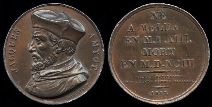 World Coins - 1817 France - Jacques Amyot, French Renaissance writer and translator by Alexis Joseph Depaulis