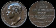 World Coins - 1826 France - Eugene-Napoleon vice-roi of the Kingdom of Italy.
