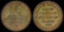 1893  United States - World's Columbian Exposition, Chicago, Illinois (Type II - Small Letters Obverse)