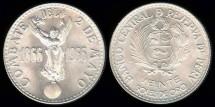 World Coins - 1966 Peru 20 Soles BU - 100th Anniversary of Callao Naval Battle