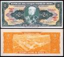 World Coins - 1956 Brazil 2 Cruzeiro - Luís Alves de Lima e Silva, Duke of Caxias - UNC