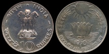 World Coins - 1970 (b) India (Republic) 10 Rupees - Silver Proof - F.A.O. Issue