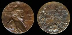 World Coins - 1897 Prussia - Kaiser's 1st Centenary Medal