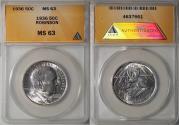 Us Coins - 1936 Arkansas (Robinson) Half Dollar - Silver Centennial Commemorative (Only 25,265 pieces were struck) - ANACS MS63