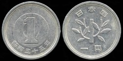World Coins - 1960 Japan 1 Yen AU