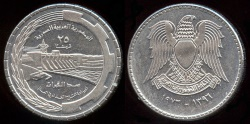 "World Coins - 1976 Syria 25 Piastre - FAO ""Euphrates Dam - Grow More Food"" - BU"