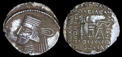 Ancient Coins - Vardanes II Drachm (55-58 AD) - Ecbatana Mint