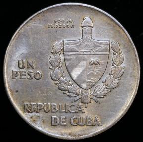 World Coins - 1936 Cuba 1 Peso