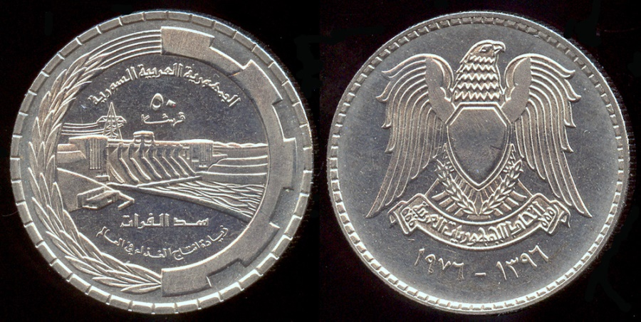 "World Coins - 1976 Syria 50 Piastre - FAO ""Euphrates Dam - Grow More Food"" - BU"