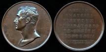 World Coins - 1823 Italy – Antonio Canovae Tribute Medal