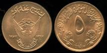 World Coins - 1972 Sudan 5 Millim - BU