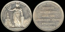 World Coins - 1867 Switzerland – Public Waterworks