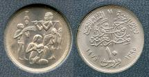 "World Coins - 1975 Egypt 10 Piastre ""FAO"" BU"