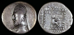 Ancient Coins - Orodes I Drachm (90-80 BC) - Ecbatana Mint