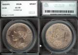 World Coins - 1885 (85) MS-M Spain 5 Peseta - Alfonso XII - SEGS AU50