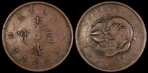 1905 China - Kuang-Hsu Province - 10 Cash - F