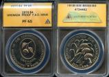 World Coins - 1970 Grenada 4 Dollars - F.A.O. Issue - ANACS PF65 (only 2,000 Struck)