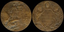 World Coins - 1917 France - Aux Heros de Verdun by Charles Philippe Germain Aristide Pillet