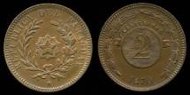 World Coins - 1870 Paraguay 2 Centesimos BU