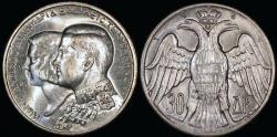 "World Coins - 1964 Greece 30 Drachmai - ""Constantine and Anne-Marie Wedding"" Silver Commemorative - BU"