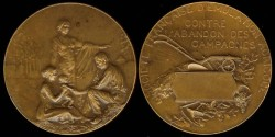 World Coins - 1897 France - French Society for the Improvement of Agriculture
