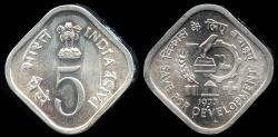 "World Coins - 1977 (b) India 5 Paise - FAO ""Savings Box"" BU"